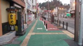 平成21年 穀町自転車道設置工事