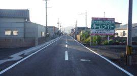 平成27年度311地震災5654-A01号 垂水町道路災害復旧工事 H28.2.19~H28.8.31