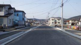 渡波稲井線道路整備工事 H28.3.17~H30.3.30