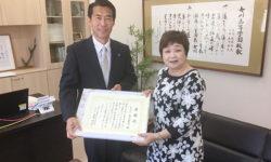 宮城県立支援学校女川高等学園から表彰