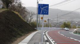 流留真野沢田線道路標識設置工事